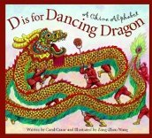 Dancing-Dragon-China-Alphabet-Discover